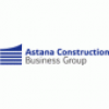 TOO  Astana Construction Business Group